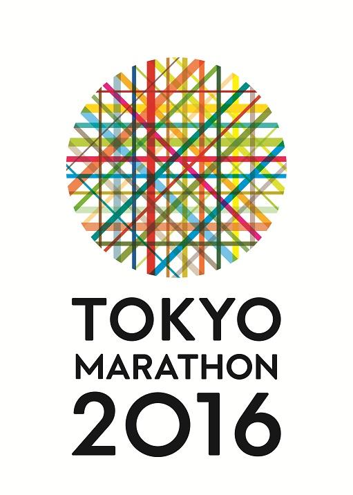 Tokyo Marathon 2016 Official Emblem