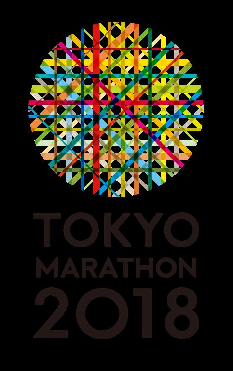 New york marathon 2019 date in Perth