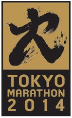 Tokyo_marathon_logo