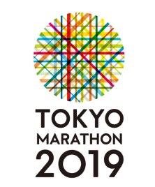 Tokyo Marathon 2019 Official Logo